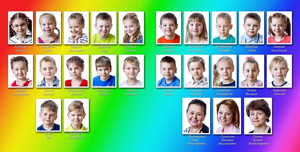 Одесса виньетка детский сад, выпускной альбом, детская фотокнига, фотограф детский Одесса, детский садик Одесса