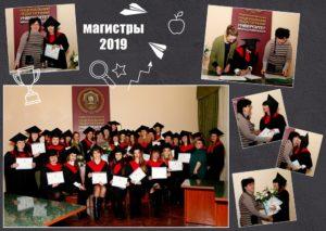 виньетка Одесса, выпускной альбом магистр, фотокнига бакалавр, для университета, вуза