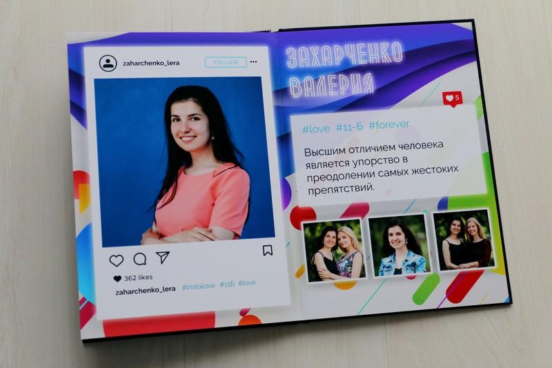 виньетка, выпускной альбом Одесса, фотокнига Одесса, выпуск Одесса, фотограф на выпускной Одесса